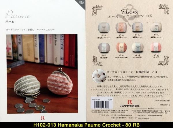 h102-013-hamanaka-paume-crochet-80-rb