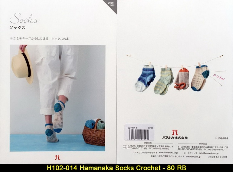 h102-014-hamanaka-socks-crochet-80-rb