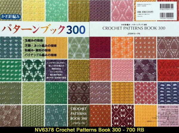 nv6378-crochet-patterns-book-300-700-rb
