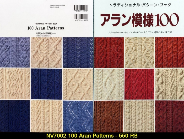 nv7002-100-aran-patterns-550-rb