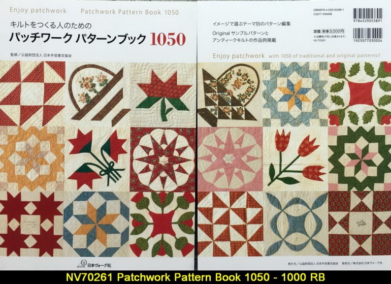 nv70261-patchwork-pattern-book-1050-1000-rb