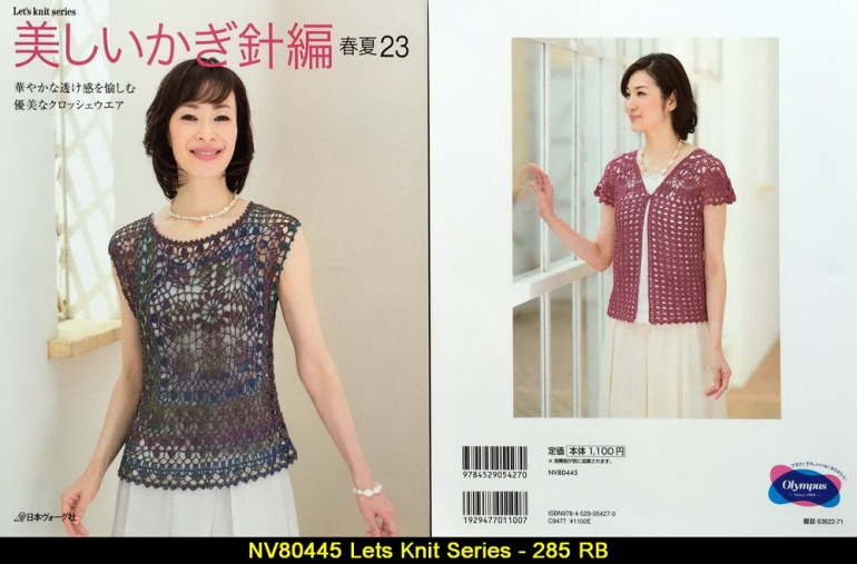 nv80445-lets-knit-series-285-rb
