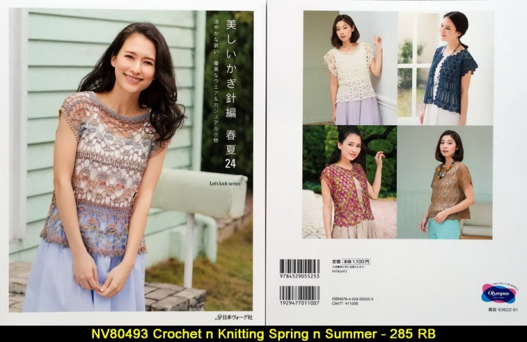 nv80493-crochet-n-knitting-spring-n-summer-285-rb