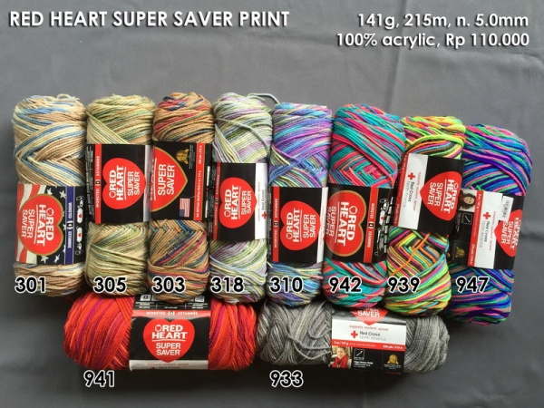 red-heart-super-saver-print